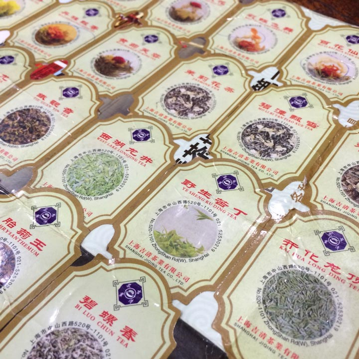 tea-menu